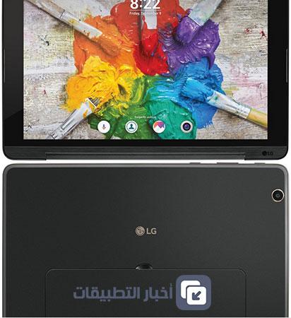 الإعلان رسمياً عن الجهاز اللوحي LG G Pad III بشاشة 10 إنش - المواصفات و السعر !