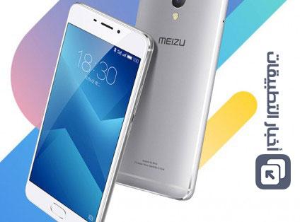 رسمياً - هاتف Meizu M5 Note : المواصفات ، السعر ، و كل ما تود معرفته !