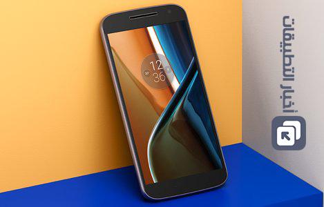 هاتف Motorola Moto G4