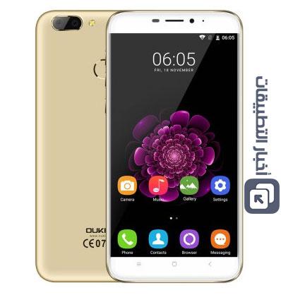 هاتف Oukitel U20 Plus : هاتف ذكي بكاميرا مزدوجة و سعر منخفض !