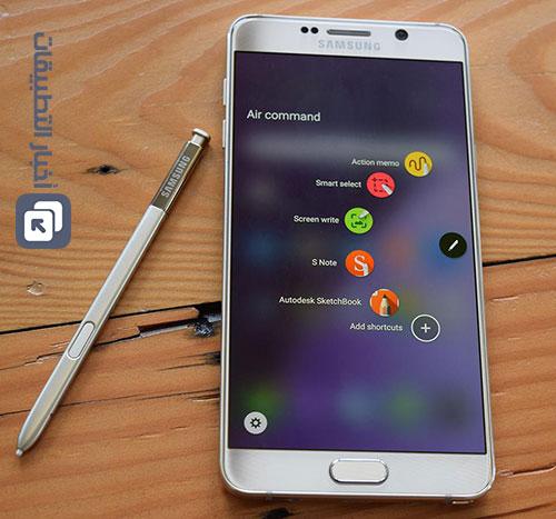 هاتف Galaxy S8 سيأتي بقلم S Pen كملحق إضافي !
