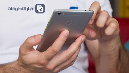 هاتف Xiaomi Mi Max