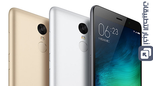 هاتف Xiaomi Redmi 3 Pro
