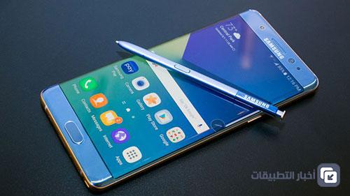 سامسونج توقف هاتف Galaxy Note 7 تماماً عن العمل !