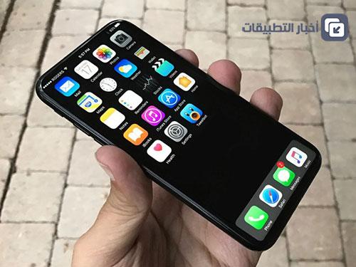 آيفون 8 سيأتي بشاشة OLED لأول مرة ! (تصميم مٌتخيل)
