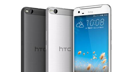 صورة تسريب صور ومواصفات هاتف HTC X10 – قادم قريبا