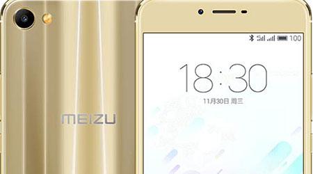 الإعلان رسميا عن هاتف Meizu m3x بتصميم مميز