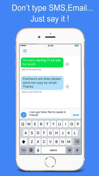 تطبيق Voice Text - قم بتحويل كلامك المنطوق إلى نصوص مكتوبة