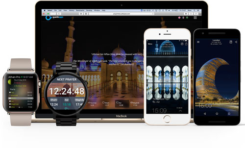 تطبيق Athan Pro للتنبيه لأوقات الصلاة