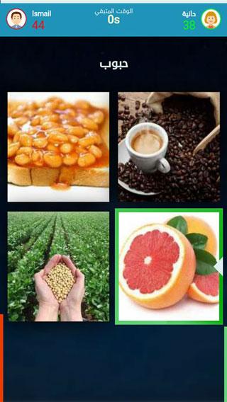 لعبة 4 صور 1 مختلفة - اختبر قدرتك على التركيز واحصل على الترفيه