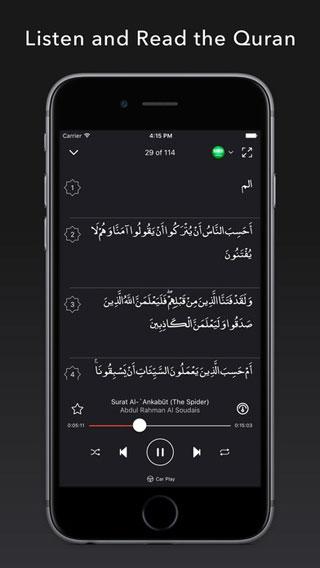 تطبيق Quran Pro - تطبيق إسلامي منوع بين يديك بمزايا احترافية