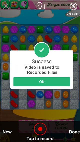 تطبيق Web Game Video Recorder لتسجيل فيديو لشاشة المتصفح