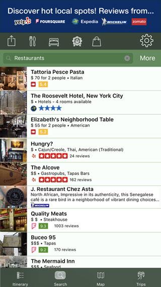 تطبيق Camtinerary Trip Planner للحصول على دليل السفر