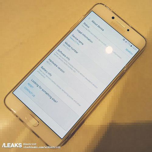 صورة هاتف Galaxy C7 Pro