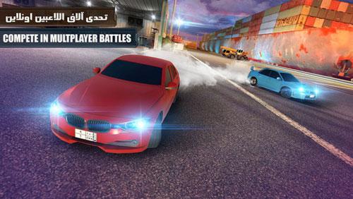 لعبة غيار عكسي - تحدي سيارات درفت أونلاين احترافية عربية وجماعية