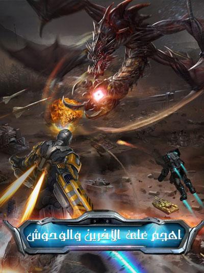 افتتاح لعبة نداء التيتان - من أقوى الألعاب الاستراتيجية الجديدة