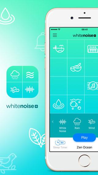 تطبيق White Noise للحصول على أصوات هادئة