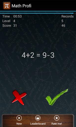لعبة Math Test لاختبار قدراتك في الرياضيات