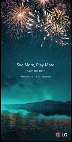 رسمياً - الإعلان عن هاتف LG G6 يوم 26 فبراير القادم !