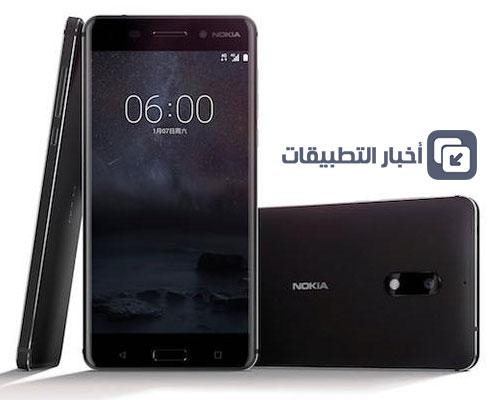 رسمياً - هاتف Nokia 6 أول هاتف ذكي من نوكيا بنظام الأندرويد !