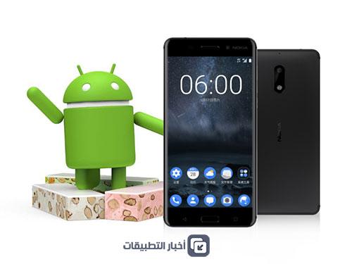 Nokia 6 : كل ما تود معرفته عن هاتف نوكيا الجديد بنظام الأندرويد !
