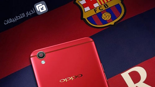 هاتف Oppo F1 Plus - الهاتف الذكي الذي تفوّق على الآيفون في الصين !