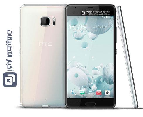 هاتف HTC U Ultra : المواصفات ، المميزات ، السعر ، و كل ما تود معرفته !