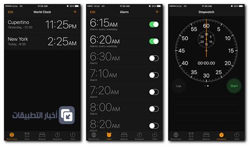 تحديث iOS 10.3 قادم قريباً - و هذه أبرز المزايا المتوقعة !