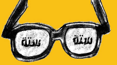 Photo of ستة على ستة – لعبة التركيز والتحدي والفطنة العربية – مميزة مفيدة ومجانية !