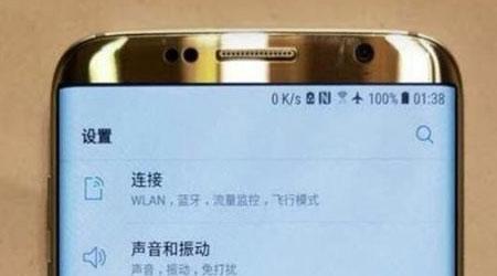 صورة تسريب أول صورة لهاتف جالاكسي S8 مع موعد الإطلاق الرسمي