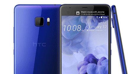 رسمياً - هاتف HTC U Ultra : المواصفات ، المميزات ، السعر ، و كل ما تود معرفته !