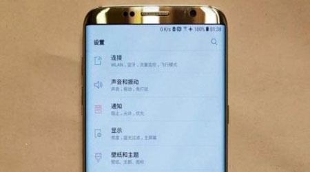 صورة هاتف جالكسي S8 Plus فقط من سيحمل كاميرا خلفية مزدوجة