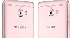 سامسونج تعلن رسميا عن هاتفها جالكسي C7 Pro