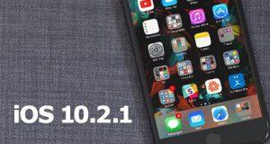 رسميا - آبل تطلق تحديث iOS 10.2.1 لاصلاحات وتحسينات أمنية !