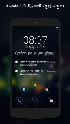 تطبيق Hi Locker شاشة قفل ستحول جهازك لتحفة فنية