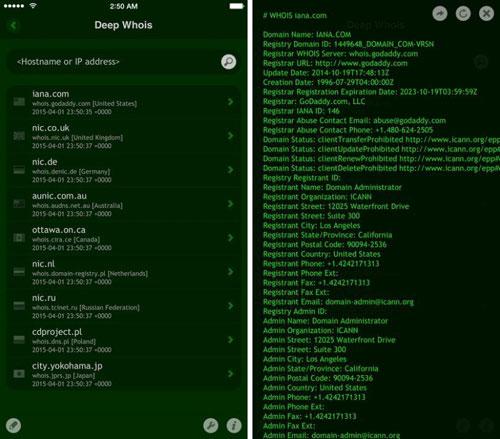 تطبيق Deep Whois لمعرفة تفاصيل المواقع وأرقام iP
