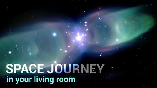 تطبيق Outland لزيارة الفضاء فقط من غرفتك