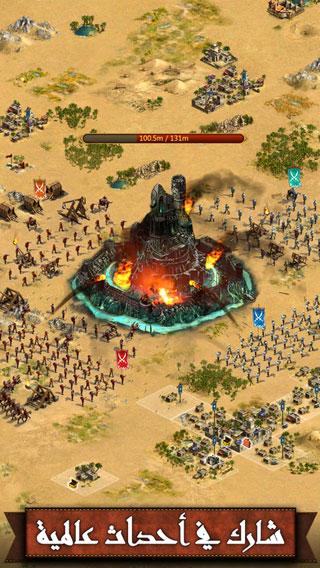 لعبة الممالك اون لاين - من أحدث الألعاب العربية الاستراتيجية القوية