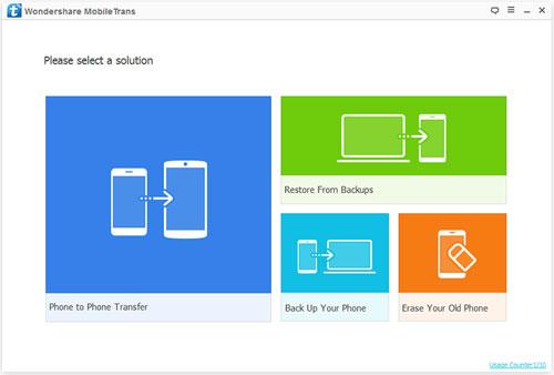 برنامج MobileTrans لنقل الملفات من هاتف إلى آخر بضغطة واحدة