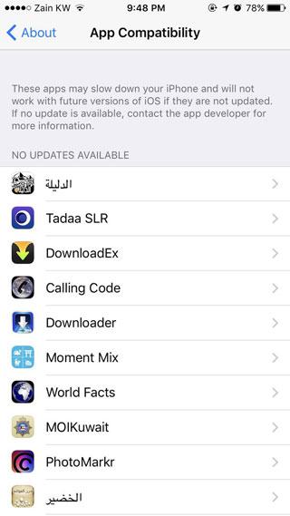 آبل تطلق النسخة التجريبية الثالثة من iOS 10.3 - ما الجديد ؟