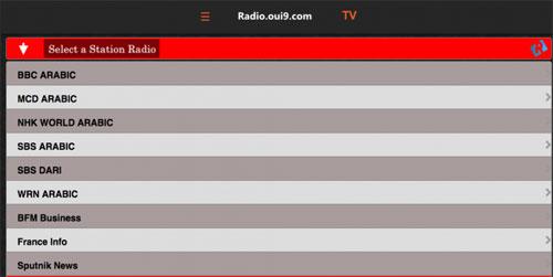 موقع يقدم خدمة مشاهدة قنوات فضائية والراديو وغيرها - مفيد جدا