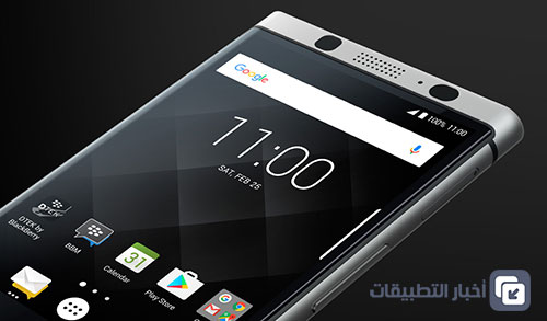 هاتف BlackBerry KeyOne - الشاشة