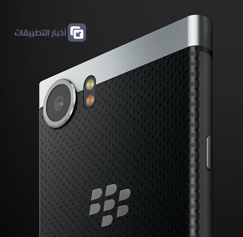 هاتف BlackBerry KeyOne : الكاميرا تُنبيء بأداء مميز !