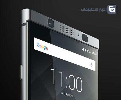 هاتف BlackBerry KeyOne : الكاميرا الأمامية
