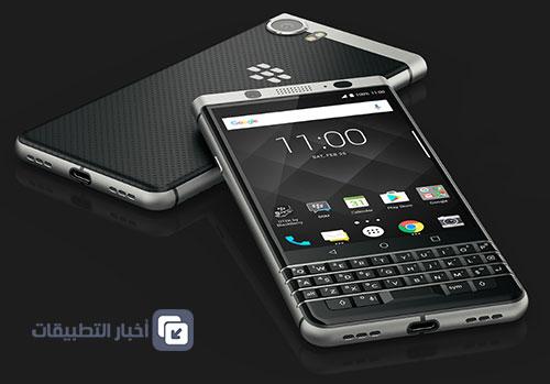 هاتف BlackBerry KeyOne : السعر و موعد الإصدار !