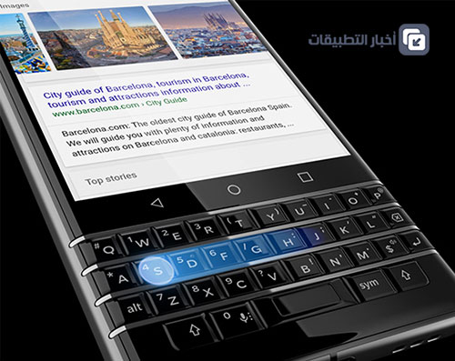 هاتف BlackBerry KeyOne - لوحة مفاتيح ذكية !