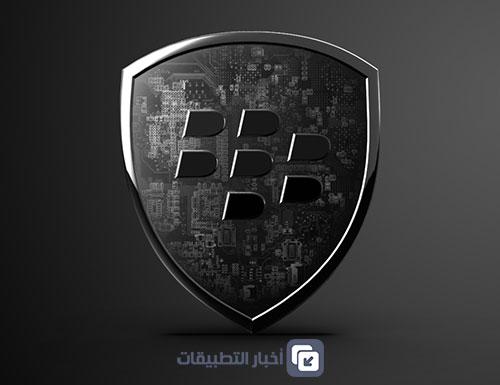 هاتف BlackBerry KeyOne : المزايا الأمنية !