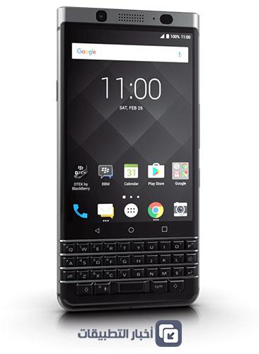 هاتف BlackBerry KeyOne : المواصفات الفنية .. فوق متوسطة