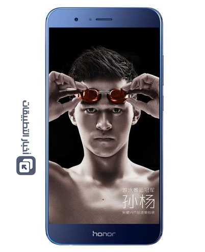 رسمياً - هاتف Huawei Honor V9 : أول هاتف ذكي بكاميرا ثلاثية الأبعاد !