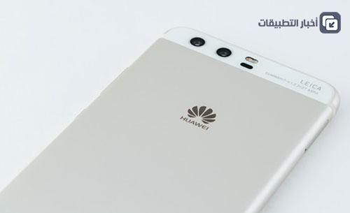 هواتف Huawei P10 و Huawei P10 Plus - الكاميرا الخلفية